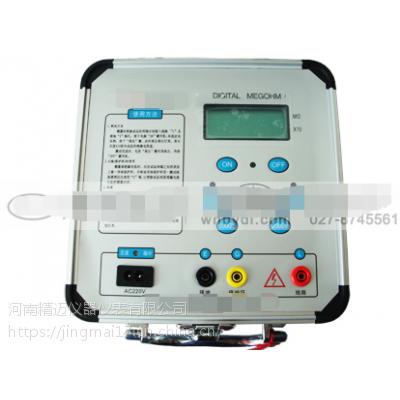 ZZ电工仪器仪表数字兆欧表BY2671