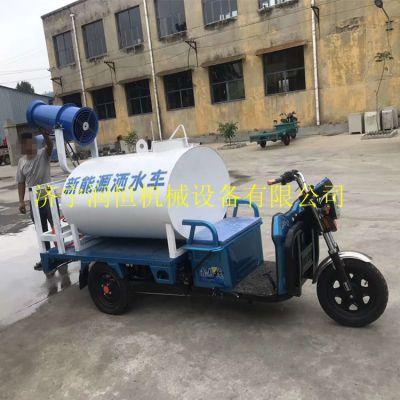 工程施工降尘喷雾机 小型工地三轮车雾炮机
