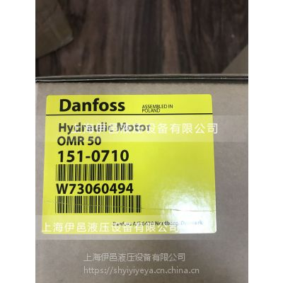 OMR125 151-6303丹佛斯DANFOSS摆线马达 花键