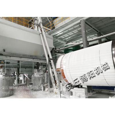 博阳管链输送机 钛色素管链机 密封输送机系统