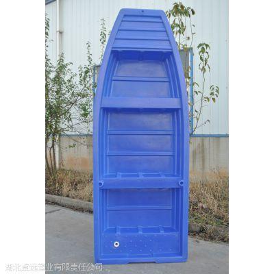 鄂州厂家供应2.8m牛筋塑料渔船新款带活鱼舱捕鱼小船水库池塘养殖小船