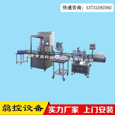 【东莞骉控】全自动矿泉水灌装机 全自动液体灌装机厂家