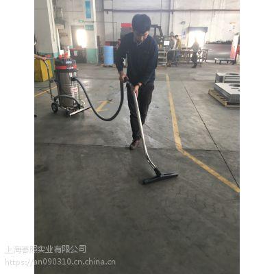 工业吸尘器哪个品牌好 工业厂房地面粉尘强力吸尘器威德尔WX-3078BA