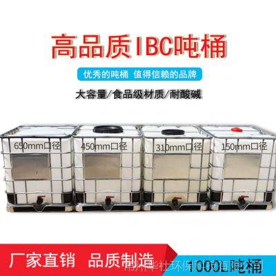 常州纺织厂盐水桶15吨塑料桶生产厂家