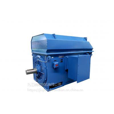 YKK系列高效率高压三相异步电动机