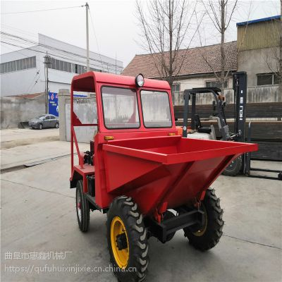 四轮加重的工程专用车/厂家直销全新小型装载机/惠鑫长期供应前卸式翻斗车