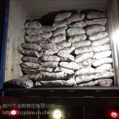 长期供应优质进口椰壳炭化料 www.szjdshangmao.com金殿商贸 印尼原产地厂家
