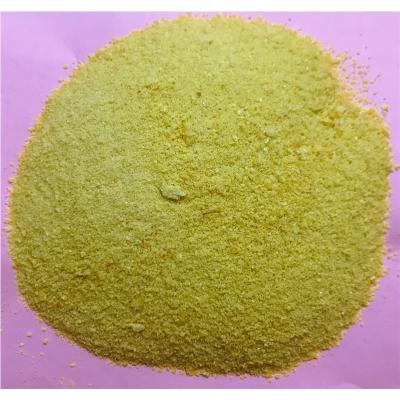 牡丹江聚合氯化铝 30%聚合氯化铝 厂家直销