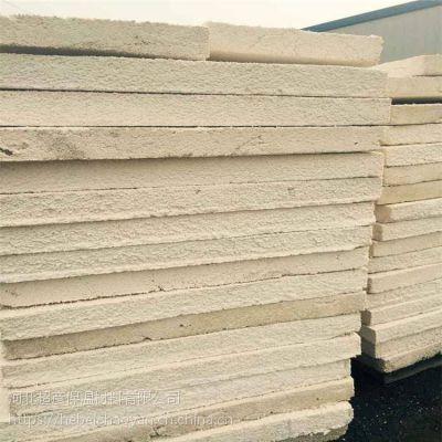 廊坊市不燃A级硅质聚苯板 生产厂家 施工方案