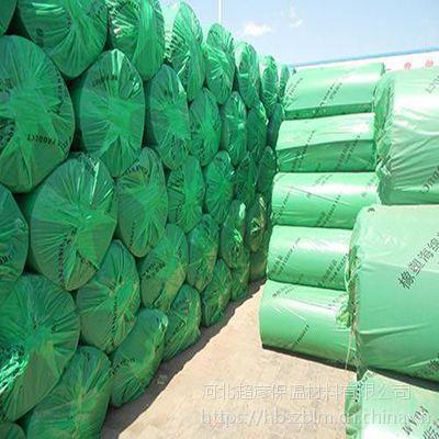 泰安市B1级橡塑保温板 价格 橡塑保温管 厂家销售