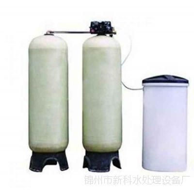 锅炉软化水设备|锅炉软化水设备哪家好
