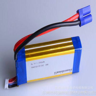 10号硅胶软线EC6公插头(母壳公插头)红线,黑线100mm