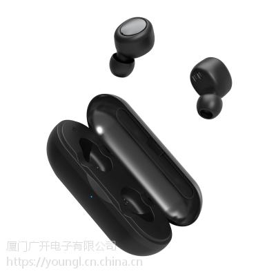iwalk定制无线蓝牙立体声耳机5.0TWS BTA002