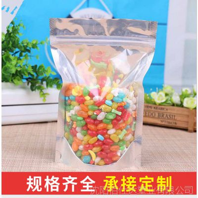 镀铝包装袋沈阳自封包装袋沈阳食品自封袋沈阳自封袋牛轧糖包装袋