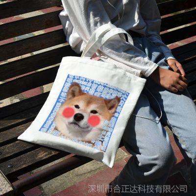 ins日系软妹情侣柴犬猫咪帆布袋少女心女单肩包手提袋休闲购物袋
