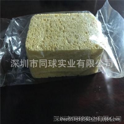 现货批发110*70*22mm厨房锅碗专用洗涮木浆棉方块 量大价优