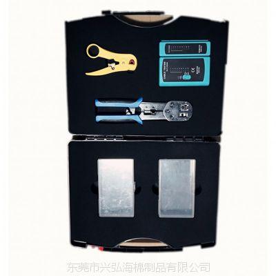 厂家供应五金工具箱泡棉包装盒海绵内衬 EVA镂空雕刻加工