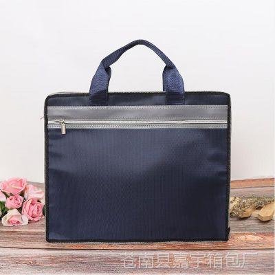 厂家直销安徽手提式嘉宇文件会议袋手提包公文包 量大免费logo印刷