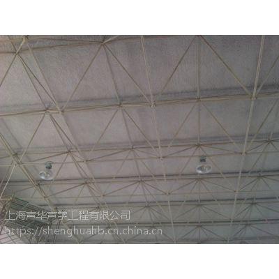 上海浦东新区地下车库顶无机纤维喷涂