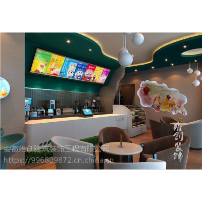 合肥奶茶店装修设计增加温馨氛围