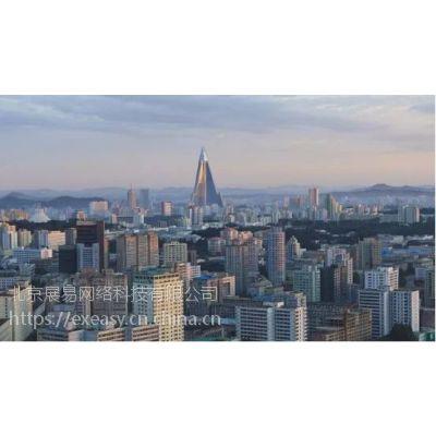 开放中的朝鲜——2019年春季朝鲜贸易投资考察团开始报名