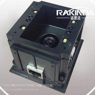 嵌入式条码扫描模块自助售货机二维扫码模组批发价供应