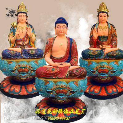 释迦三尊佛像、玻璃钢佛像 厂家价格 毗卢遮那佛像 密宗卢舍那佛 应身佛