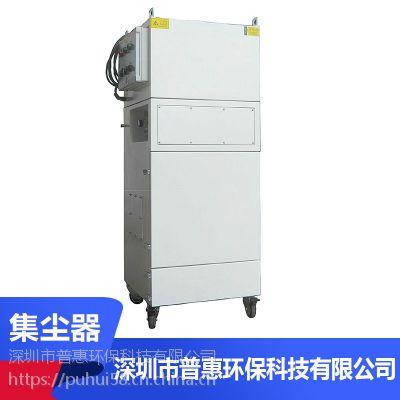 深圳市防爆脉冲反吹型工业集尘器,工业吸尘器 塑胶粉尘集尘器