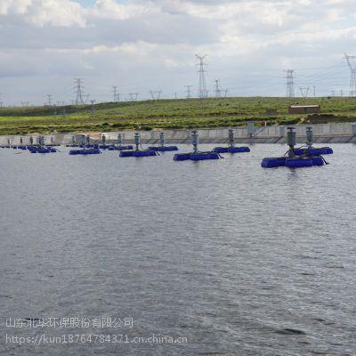 北华厂家直销污水蒸发器 工业污水处理机械蒸发塘