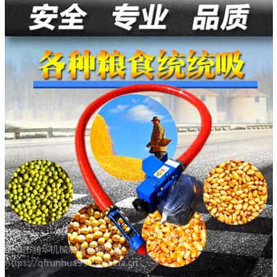 高速上料蛟龙吸粮机 油坊花生粒上料机 简单方便的软管提粮机
