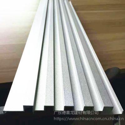 深灰色凹凸折叠铝长城板 木纹铝合金长城板定做