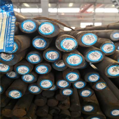 深圳35crmo合金结构钢代理 35crmo圆钢质量稳定