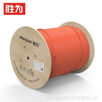 胜为12芯多模室内光缆 62.5/125 GJFJV/GJFJH束状软光缆100米起订