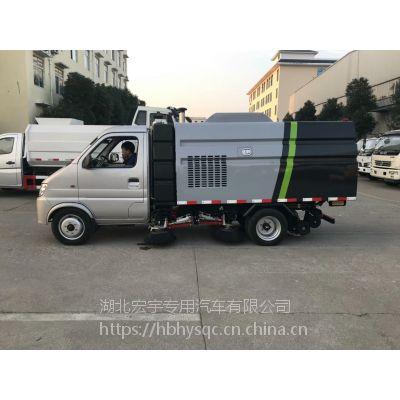 长安小型道路清扫车1.3L