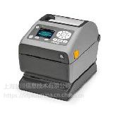 Zebra ZD620 系列桌面打印机