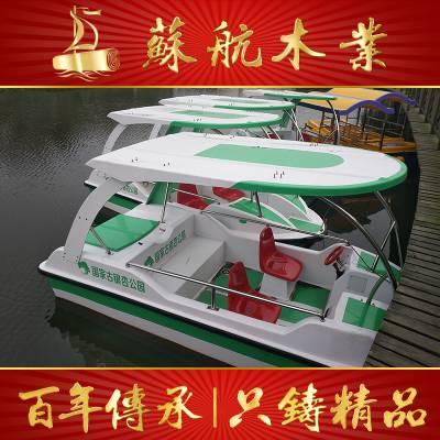 苏航厂家定制4人电动观光船玻璃钢船 水上救生快艇