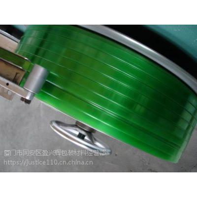 PET塑钢打包带厂家 机用pet1608/1609/1909手工包装带塑钢带