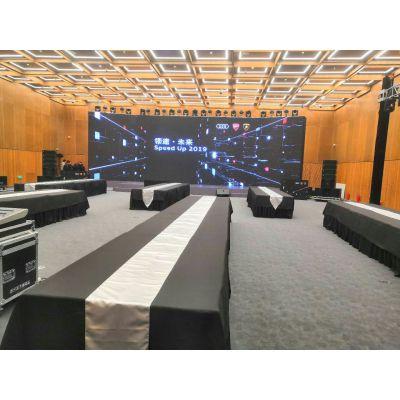 北京会议布置公司 沙发租赁 签到桌椅出租