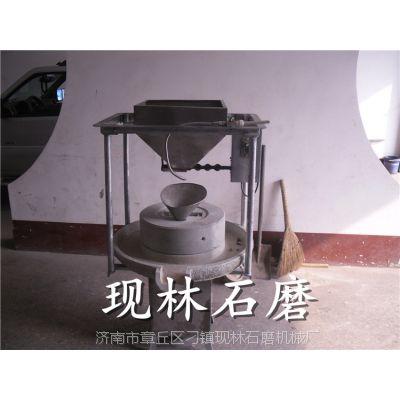 厂家供应现林石磨磨制五谷杂粮多型号自动豆浆石磨