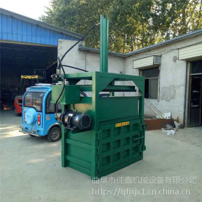 蓬松废料打块机 废旧轮胎挤包机哪里有卖 佳鑫电动压块机