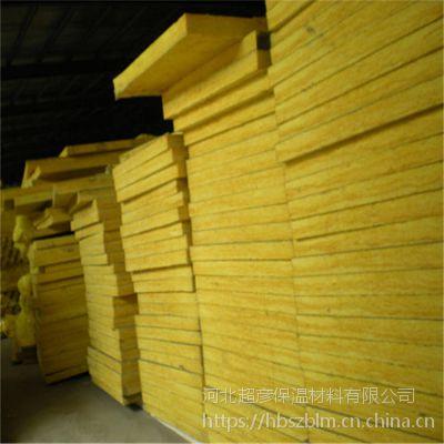 供应玻镁玻璃棉板多少钱一平米,玻璃棉厂家在哪