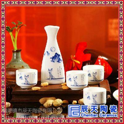新创意陶瓷家用酒壶白酒杯仿古酒蛊分酒器清酒具一两口杯高端礼品