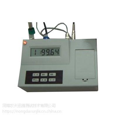 重金属检测仪YN-2000JS