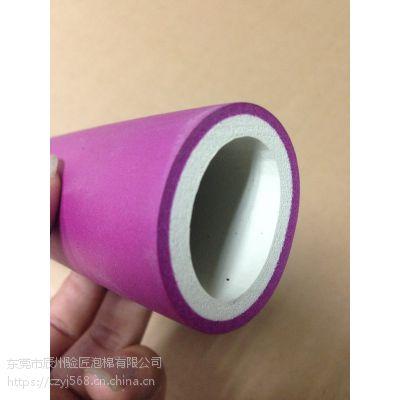 EVA保温防寒管套 EVA管套供应
