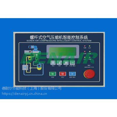 【供应】红五环控制器_红五环控制器空压机配件_原厂正品销售电话152 2156 1737