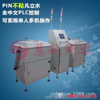 铝电解电容器全自动双缸真空含浸机-广东全自动真空含浸机厂商