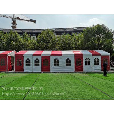 景点篷房 上海hello Kitty乐园 案例真实 私人定制 钢铝篷房