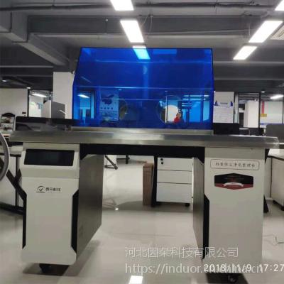 供应档案库房专用TK1000A精密资料整理工桌台、古籍强力除尘净化整理台