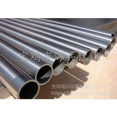 钛无缝管/ 钛焊接管专业生产 -宝鸡海兵钛镍