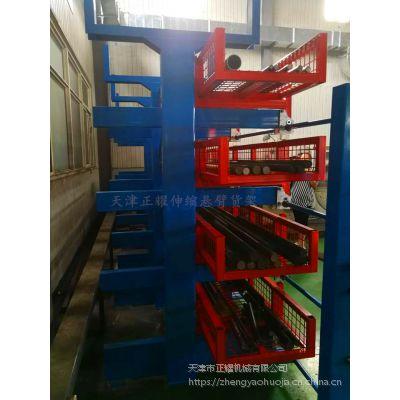 福建不规则型材存放方法 伸缩悬臂货架规格表 存取方便 节约空间